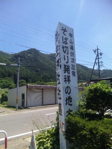 本山そば・1.jpg