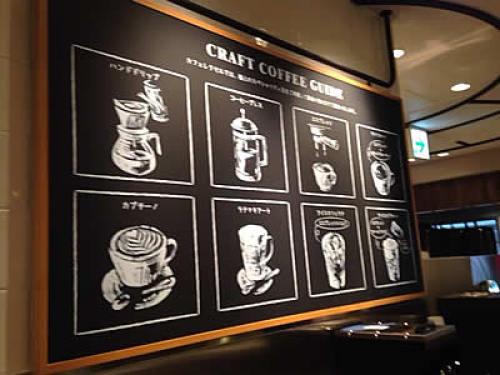 cafe-lexcel02.jpg