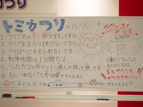 0804大漁賞.jpg