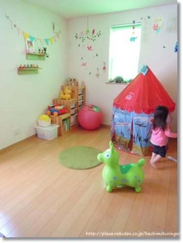 IKEAのトロファストに絵本を入れる | はちみつ522の2012年05月31日... : IKEAで作る子供部屋のインテリアコーディネート術 (イケア 収納 ブログ 間仕 ...