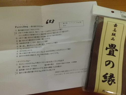 CIMG2119.JPG