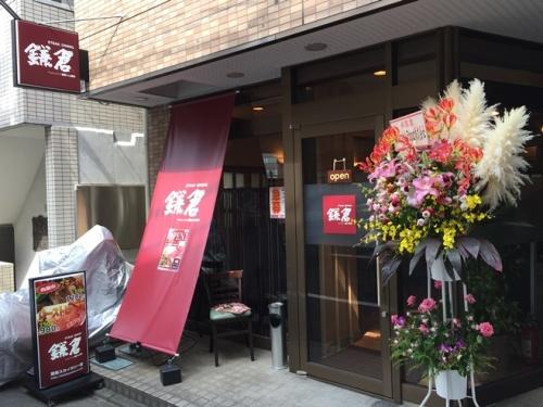 鎌倉・2.JPG