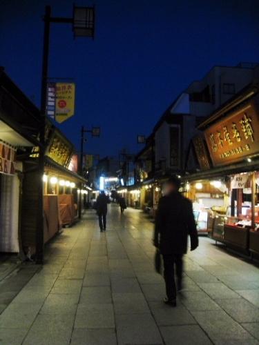 柴又 宵の風景 Shibamata Japan005.jpg