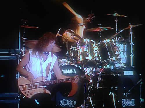 Super Rock '84
