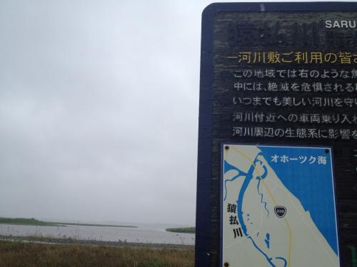 201207161852_5389_iphone.jpg