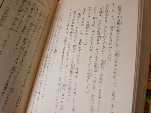 簡単 折り紙 折り紙 めんこ : plaza.rakuten.co.jp