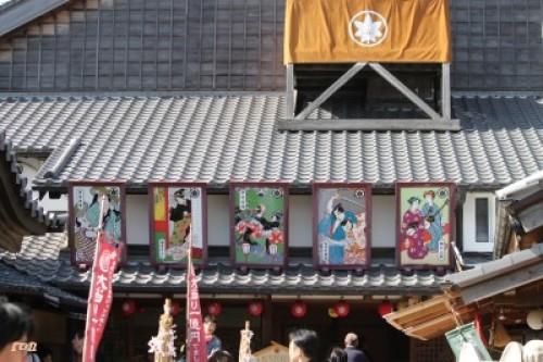 kyotosatoshi 099.JPG