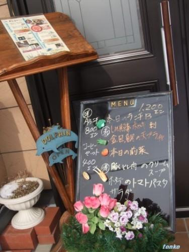 2010年2月3日2013_0206(002).JPG