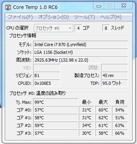 core i7-870  befpre2.jpg