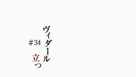 「Mobile Suit Gundam ヴィダール立つ」的圖片搜尋結果
