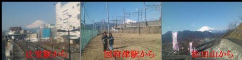 辻堂駅からの富士-1.jpg