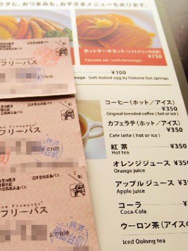 箱根フリーパスを使って箱根・芦ノ湖を観光してみた 037.jpg