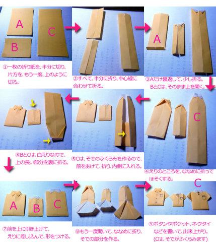 紙 折り紙:リラックマ 折り紙-divulgando.net