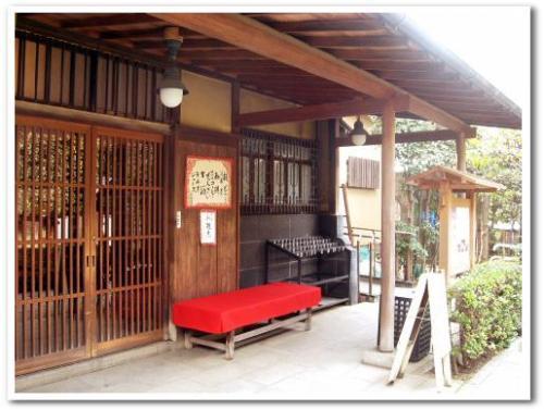 柴又 山本亭 葛飾区 東京 庭園 画像004.jpg