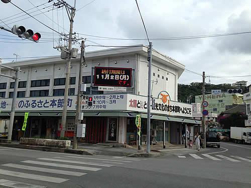 motobu_market.jpg