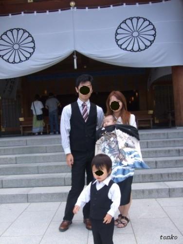 2010年2月3日2012_0714(014).JPG