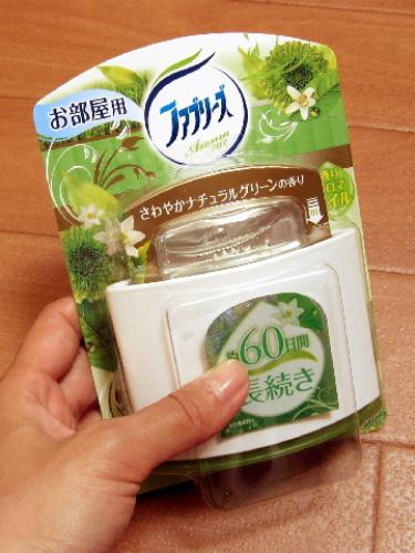 お部屋のファブリーズアロマ さわやかナチュラルグリーンの香り 口コミ 001.jpg