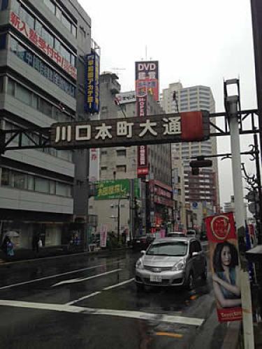 kawaguchi01.jpg