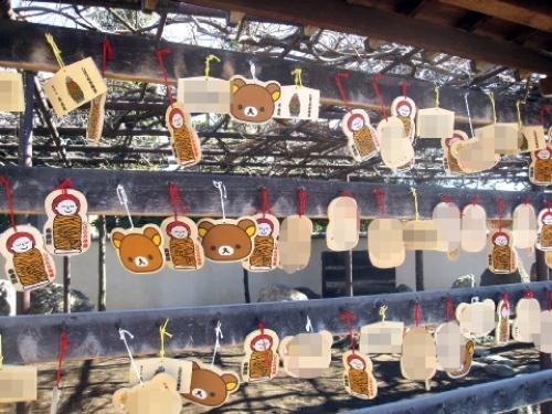 東京 葛飾 水元 しばられ地蔵 1月中旬の様子005.jpg
