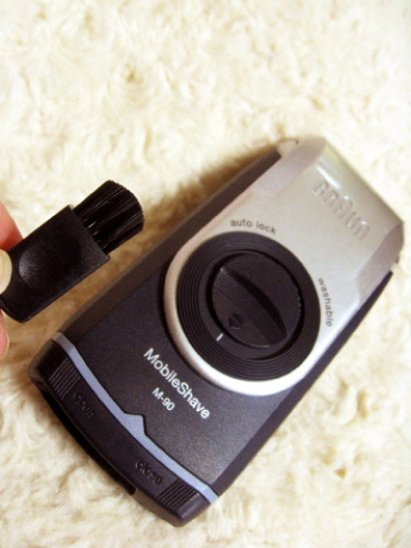 旅行用におすすめの電動ひげそり「ブラウン ポケットシェーバー M-90」携帯用 012.jpg