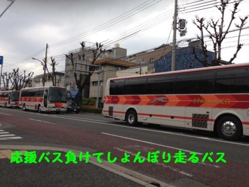センバツ応援団バス早実@.jpg