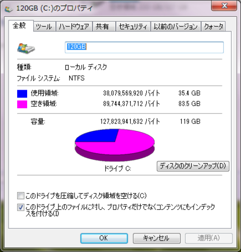 win10_0.jpg