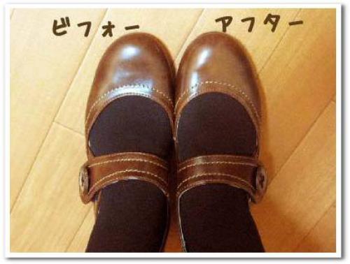 シューズストレッチャー 使い方 効果 口コミ 画像 合わない靴 伸ばす 爪 痛い 修理 001.jpg