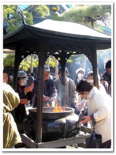柴又帝釈天 初庚申 2013 庚申大祭 縁日 日程 004.jpg