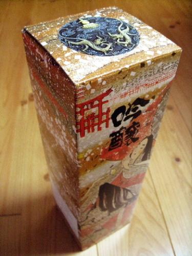 広島県の地酒(吟醸清酒)スペシャル千福 三宅本店03.jpg