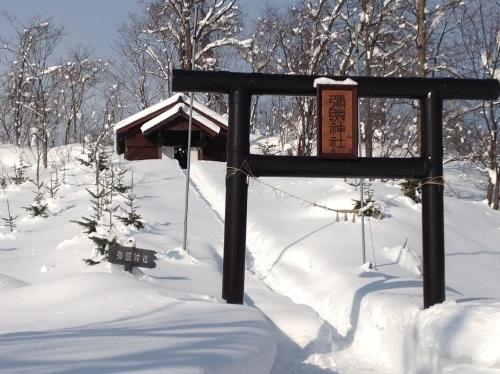 2015ニセコ初詣.jpg
