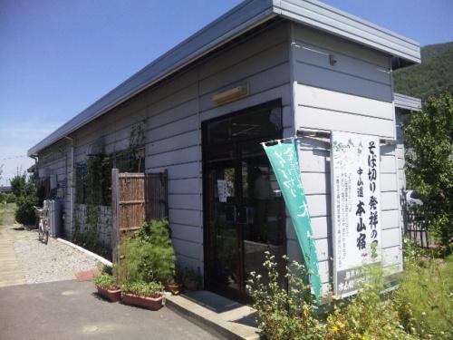 本山そば・4.jpg