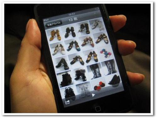 ipod touch 第1世代 MA627J 使い方 画像 16GB 洋服・衣類管理007.jpg