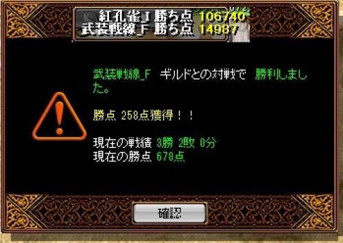 2.3GV.jpg