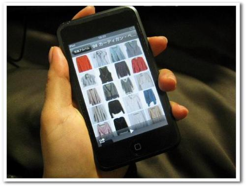 ipod touch 第1世代 MA627J 使い方 画像 16GB 洋服・衣類管理006.jpg