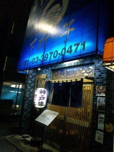 下町ッ子・1.jpg