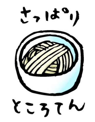 柴又宵まつり 柴又宵祭り 2013  うまいもの早食い大会 メニュー 005.jpg