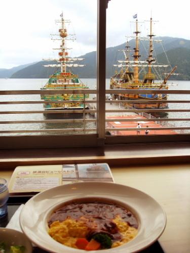 箱根フリーパスを使って箱根・芦ノ湖を観光してみた 036.jpg