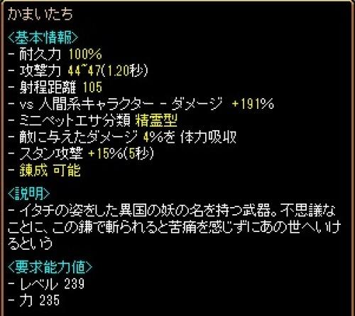 C:\fakepath\RedStone 12.02.01[06].jpg
