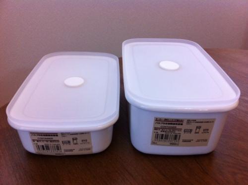 乾物の保存容器に無印良品のバルブ付き密閉保存容器を買ってみた