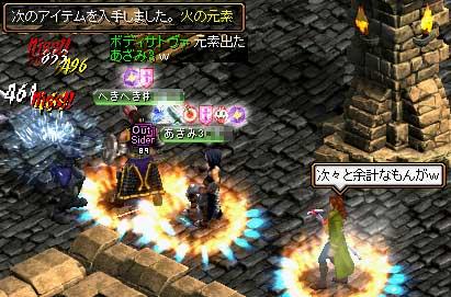 yobun2.jpg