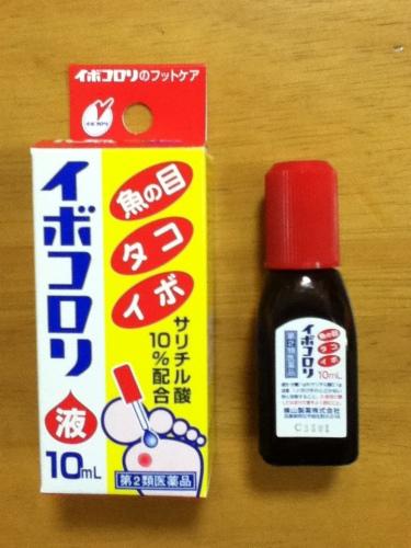 イボコロリ 液体