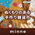 minne_c_120_120.jpg