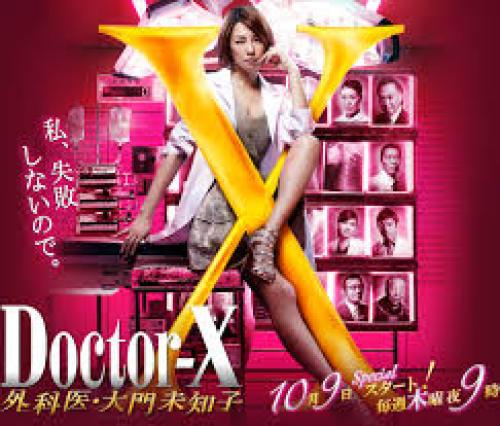 ドクターX3.jpg