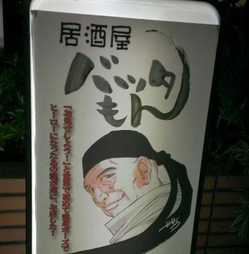 仮面ライダー1.jpg