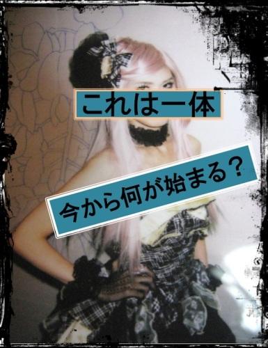 ドレス舞妓さん1.jpg