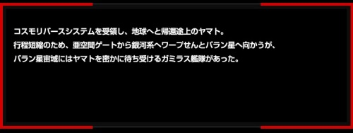 story_img25.jpg