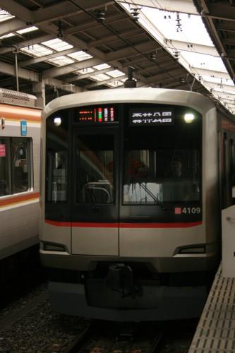 Tokyu 5050-4000 Series as F-Liner