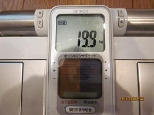 IMG_2915一斗缶の重さ.jpg