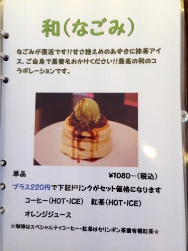茶香・4.JPG