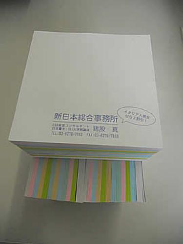 memopad2012.jpg